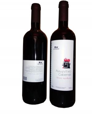 Αγιωργίτικο Cabernet Αμπελάκι Κρασί Κόκκινο Ξηρό