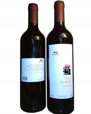 Κρασί Κόκκινο Ημίγλυκο Αγιωργίτικο Αμπελάκι