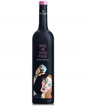 Κρασί Ροζέ MOI JE M'EN FOUS