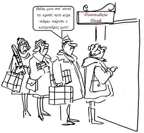 man-in-the-queue